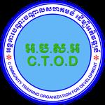 Logo of Community Training Organization for Development