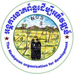 Logo of Neakpoan Organization for Development